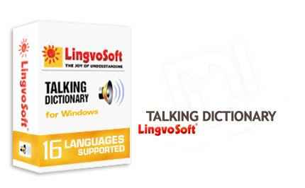 Англo-русский двунаправленный говорящий  словарь